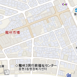 2月の仁川 仁川で初めて辛くないアグチムを食す ポテサラ あるいはkorea Days