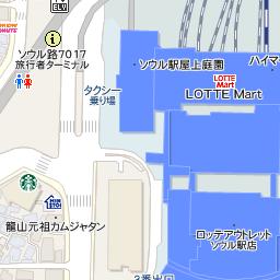 ソウル駅の地図 韓国の交通 韓国旅行 コネスト