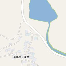 英陽南氏斎室 の地図と場所情報 ...
