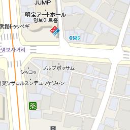 ティーマークホテル明洞の地図 行き方 韓国ホテル予約 コネスト